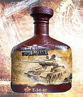 """Подарок на день защитника Украины Бутылка - подарок, любителям игры """"World of Tanks"""""""