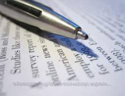 Заказать Курсовая работа по английскому языку на украинском  Курсовая работа по английскому языку на украинском русском языке с английскими примерами