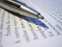 Курсовая работа по английскому языку (на украинском/русском языке с английскими примерами)