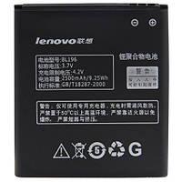 Аккумулятор для Lenovo P700i IdeaPhone (BL-196)