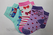 Носки Детские  Девочка 2 размера  (уп. 12шт.), фото 3