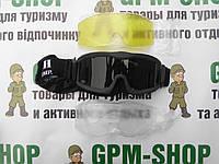 """Тактическая защитная маска-очки """"Thunder deluxe"""" MFH"""