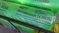Пленка для парников и теплиц Союз, с УФ-стабилизацией, 120мкр, 300*2см/50м, Украина
