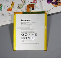Аккумулятор для планшета Lenovo IdeaTab S5000