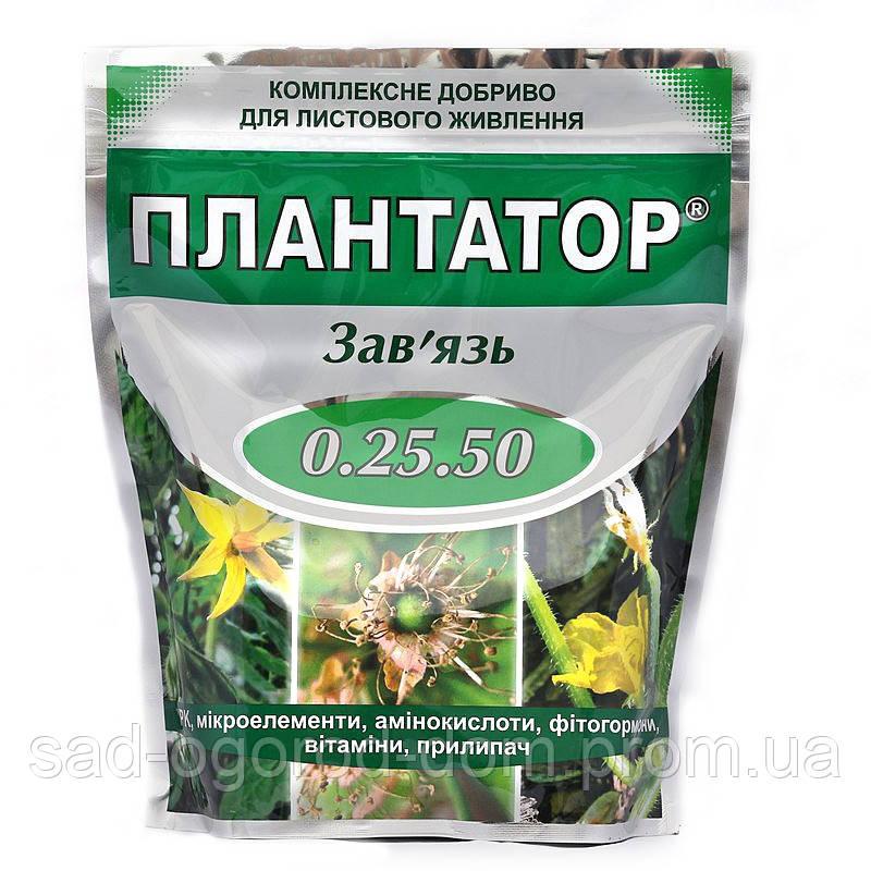 Плантатор Завязь 0.25. 50 1кг