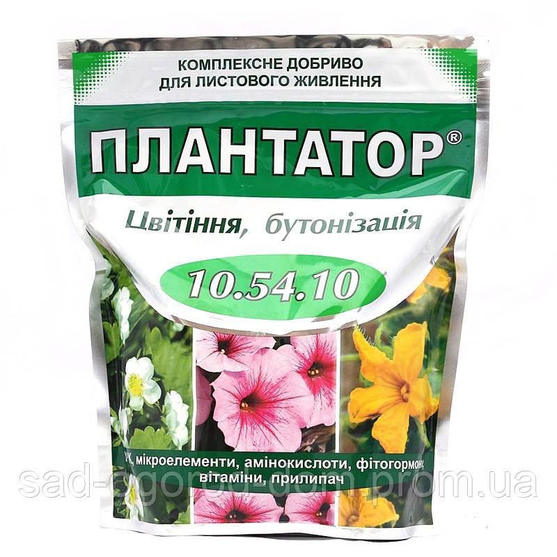 Плантатор цветение, бутонизация 10.54.10  1кг