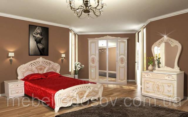 Кармен нова; Спальня 4Д (Світ меблів)