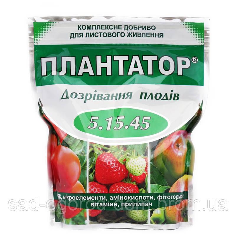 Плантатор дозревание плодов 5.15.45  1кг