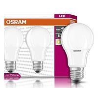 Набор LED Ламп STAR 8W A60 E27 4000K матовый
