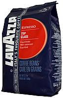 Кофе в зернах Lavazza TOP CLASS ESPRESSO 1000г.
