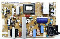 Power Supply p2632hd asm PSLF121401A