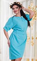 Принтованное летнее женское платье под пояс с приспущенными плечами и боковыми карманами штапель батал