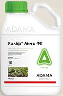 Калиф Мега ФК (10л) - гербицид на рапс