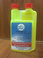 Флуоресцент 250мл, для обнаружения утечки фреона (желтый)