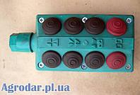 Пульт дистанционного управления Р6-КШП-6 04.02.000
