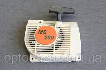 Стартер для бензопил MS 290, фото 3