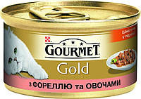 Консервы для кошек GOURMET GOLD (Гурмет Голд) форель с овощами, 85 гр