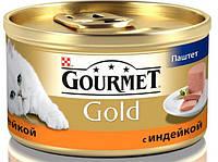 Консервы для кошек GOURMET GOLD (Гурмет Голд) паштет из индейки, 85 гр