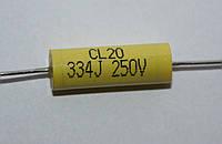 Металлопленочный конденсатор CL20 0,33мкф 250в (±5%)