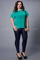 Повседневная женская блуза большого размера