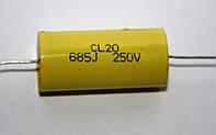 Металлопленочный конденсатор CL20 6,8мкф 250в (±5%)