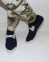 Мокасины - чешки мужские синие на шнурках, фото 3