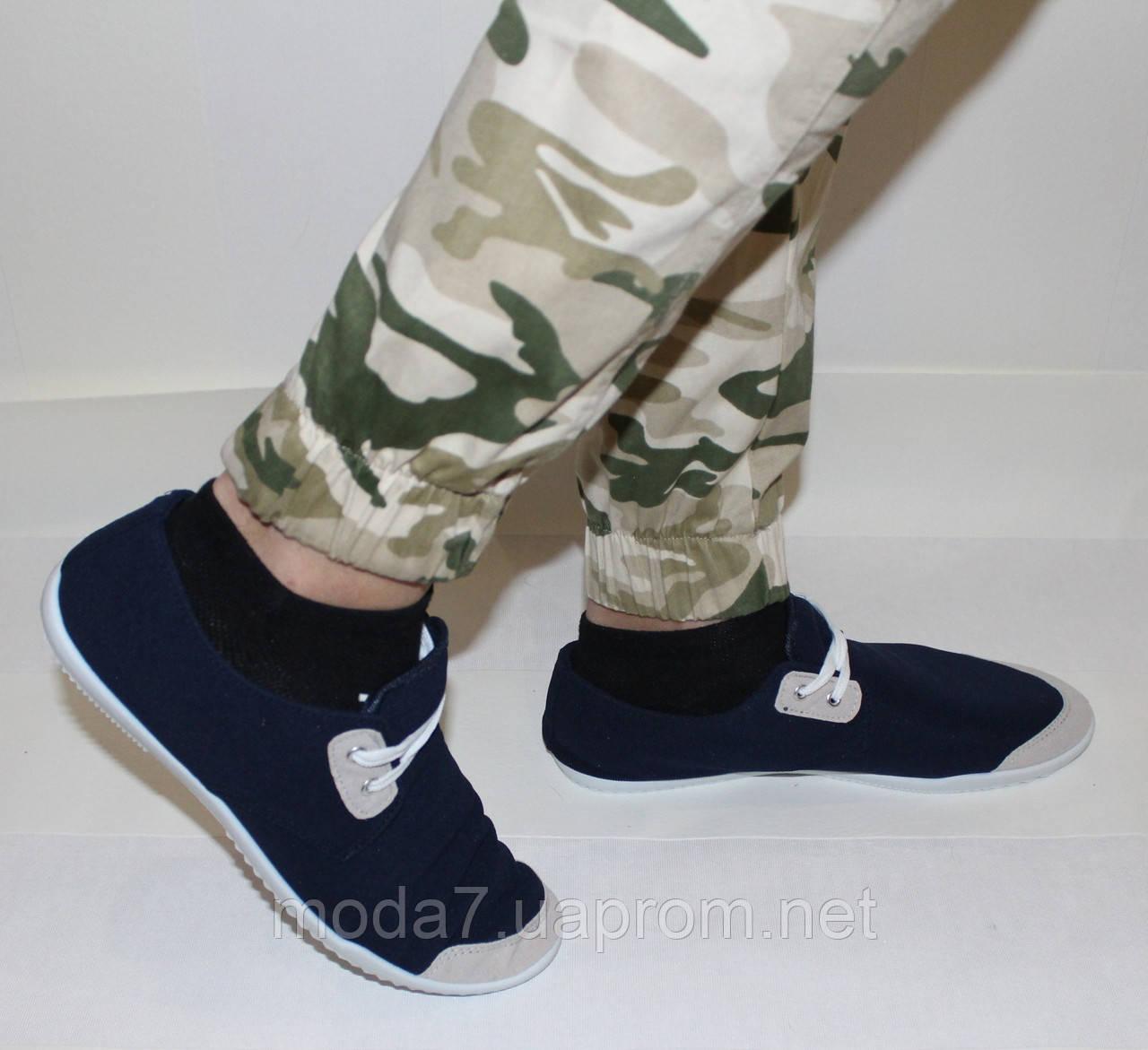 Мокасины - чешки мужские синие на шнурках