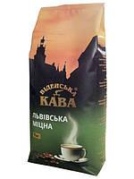 Кофе в зернах Віденська кава Львівська міцна 1000г