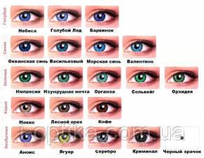 Контактные цветные линзы Lileya Color, фото 2