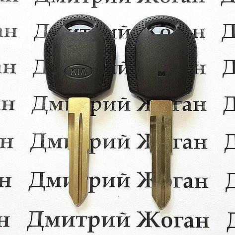 Корпус авто ключа под чип для KIA (КИА) правый с упором, фото 2