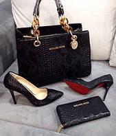 Женская стильная сумка michael kors аб26, фото 1