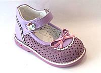 Туфли для девочек , р. 21,25