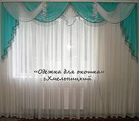 Ламбрикен бирюза КЛАССИКА 3м с Бахрамой