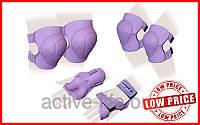 Защита спортивная, налокотники, наколенник, перчатки детская ZELART ENJOYMENT (р-р S - фиолетовый, 5-7 лет)