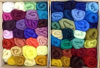 Набор шерсти для валяния (малый 450г.)