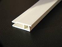 Усиленный ПВХ профиль гарпунного типа для натяжных потолков