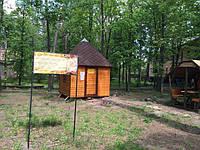 Пчелиная пирамида в санатории «Украина»