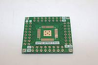 Панелька-переходник QFP64 QFN64 на DIP64 0.5 мм 0.8 мм