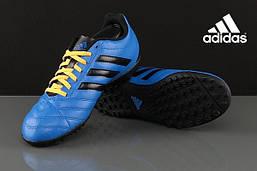 Сороконожки adidas Goletto V TF  оригинал р.42, фото 3