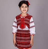 Стильный вышитый костюм для девочки