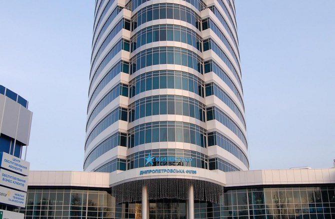 """Офисное здание """"Киевстар"""""""