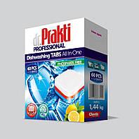 Dr.Prakti таблетки для посудомоечных машин 72шт