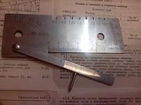 УШС-3 Универсальный шаблон сварщика возможна поверка в УкрЦСМ