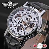 Наручные механические  часы скелетоны Winner Silver унисекс