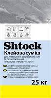 Shtock Клеевая смесь для армирования с гидрозащитой и для приклеивания ППС, 25 кг