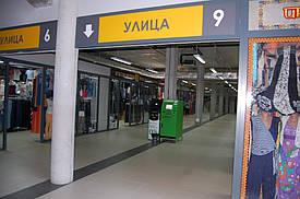 Торговый центр 5