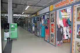 Торговый центр 6