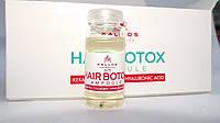 """Ампулы """"Ботокс"""" для ослабленных и поврежденных волос Kallos Cosmetics Pro-Tox Hair Ampoule 10 мл к1104"""