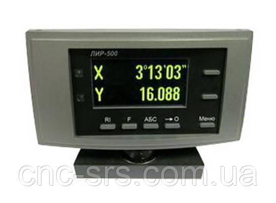 ЛИР-500Р двухкоординатное устройство цифровой индикации