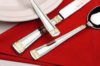 Набор столовых приборов 110 предметов на 12 персон Nova Gold 1291338 BergHOFF